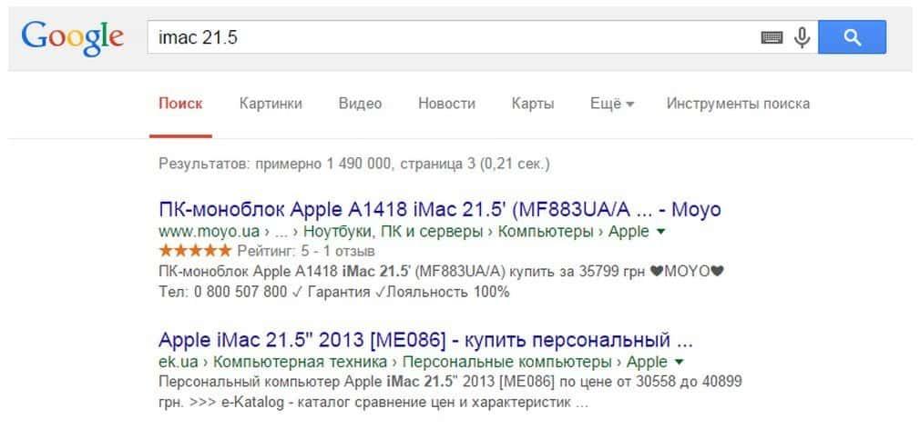 Screenshot_93
