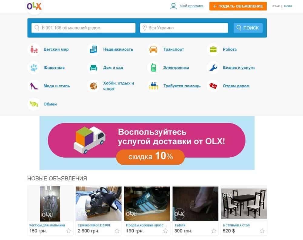Бизнес в Интернете  виды и примеры — Lemarbet 4260e2e3562