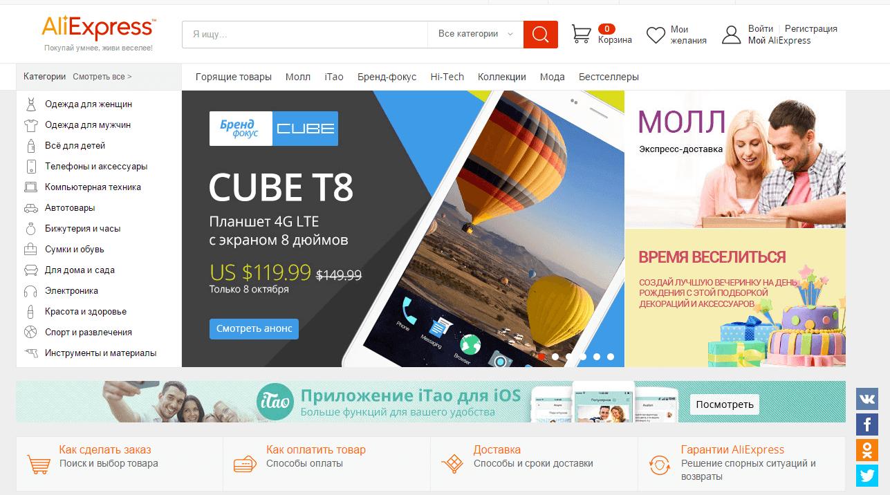 Бізнес-ідеї для інтернет-магазину з мінімальними вкладеннями — Lemarbet 3c76b66a56841