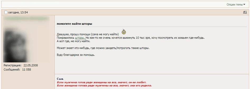 mqCEcuV