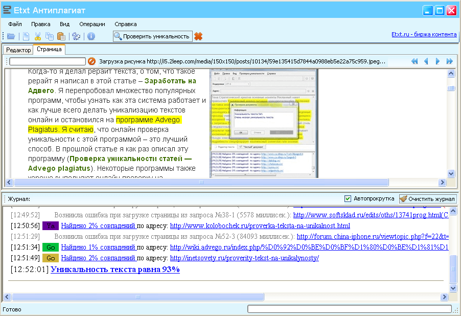 2011-12-12_125439