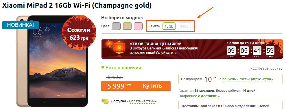 SovbDjC