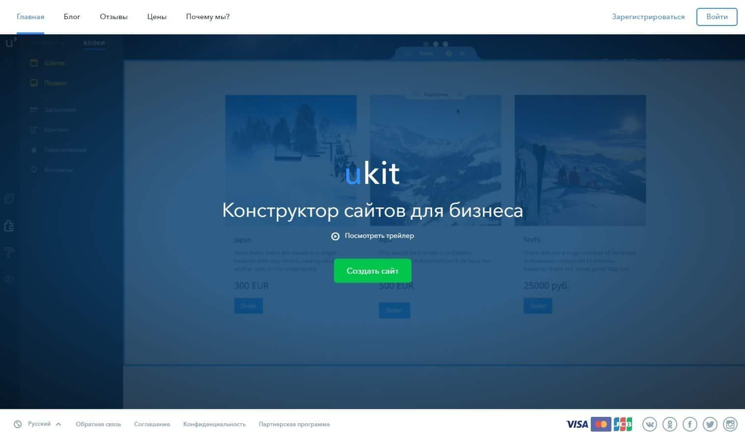 4060bf10f69 ТОП 5 бесплатных конструкторов сайтов — Lemarbet