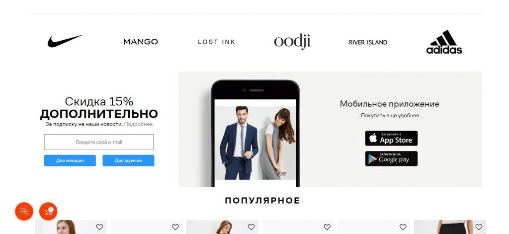 Конверсия в интернет-магазине и факторы, которые на нее влияют-008