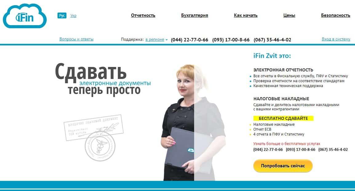тинькофф бизнес регистрация ип