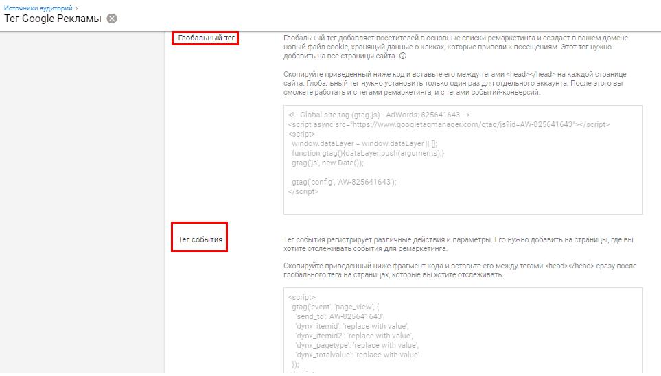 якісне просування розкрутка сайту