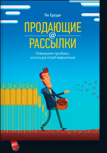 ubeditelnie_pisma-big