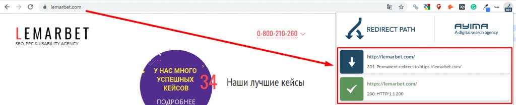 Проверка основного зеркала сайта