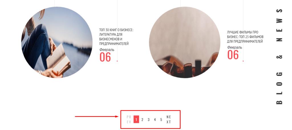 завантаження (9)-min (2)