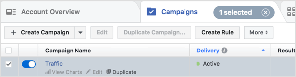 изменение кампании