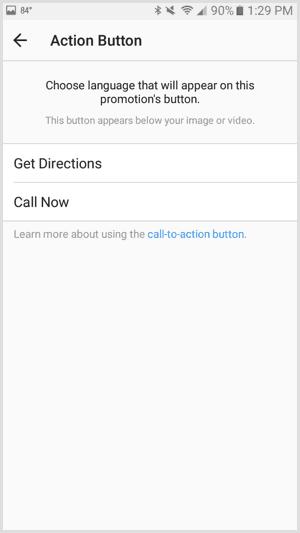 настройка кнопки