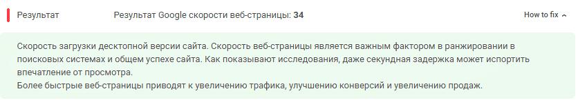 Секреты ссылочного продвижения-03