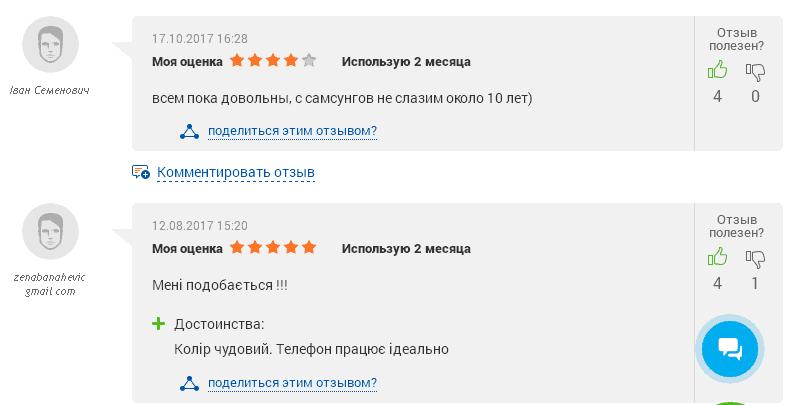 10 примеров отзывов в интернет-магазине-30